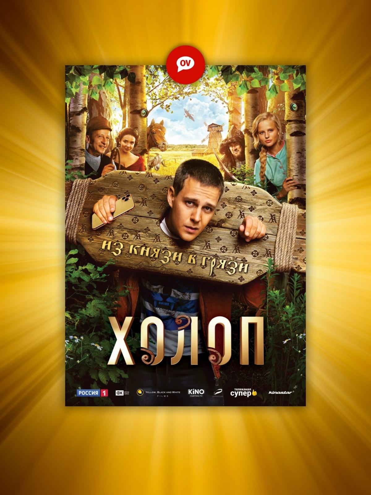 Offenburg Forum Kinoprogramm
