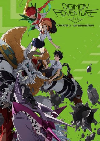 Digimon Adventure tri.Chapter 2: Determination