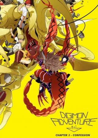 Digimon Adventure tri.Chapter 3: Confession